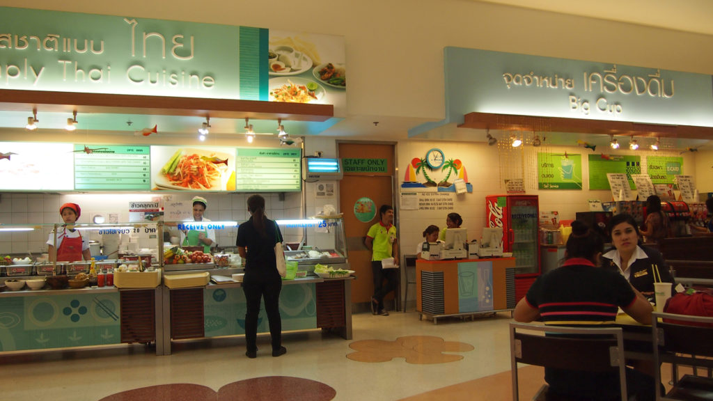 Foodcourt in einem Big C Shopping-Center auf Koh Samui