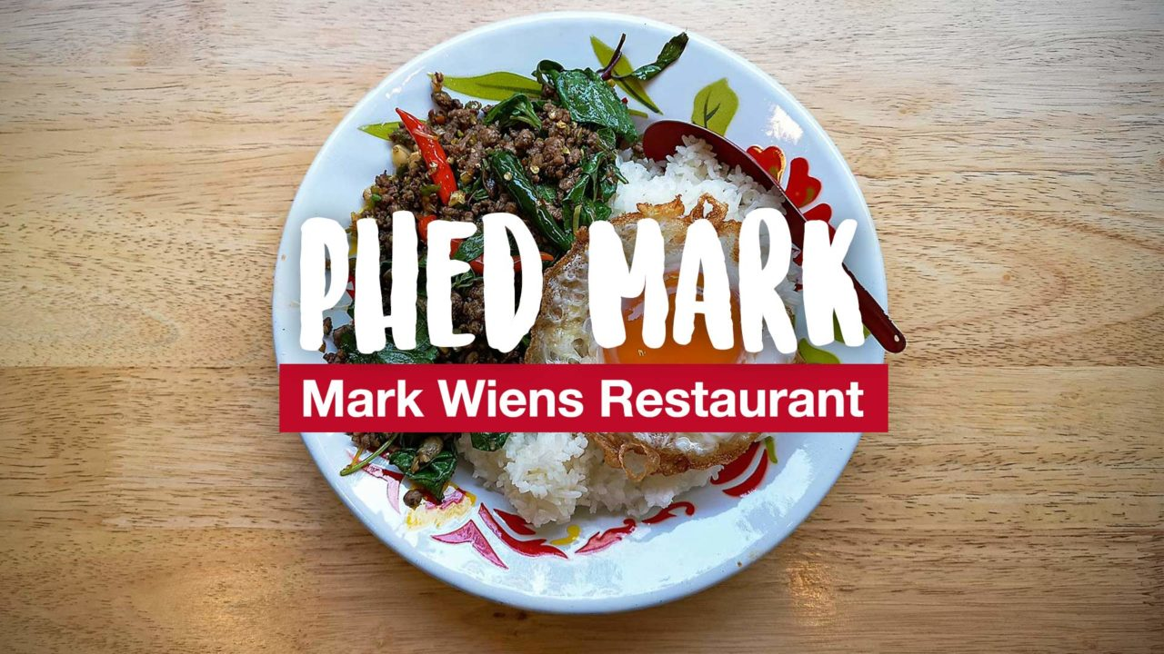 Phed Mark in Bangkok – Restaurant-Empfehlung
